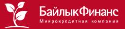 БайлыкФинанс