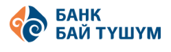 Банк Бай Тушум