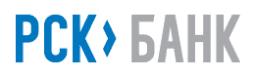 РСК Банк
