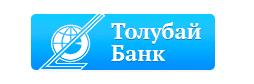 банк Толубай